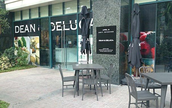 deandeluca-facade